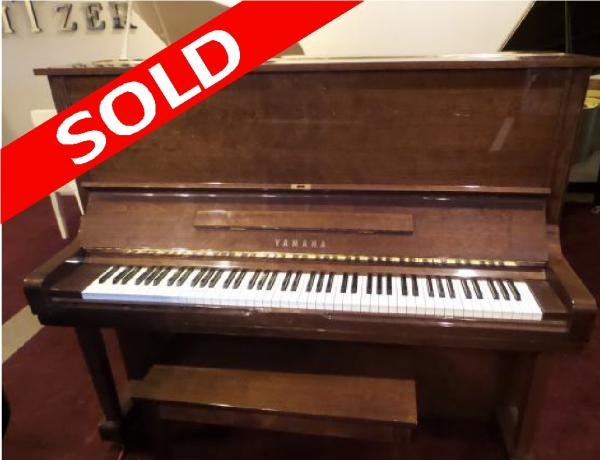 Used Yamaha U3 Professional Upright Piano
